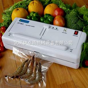 武汉小型真空包装机,武汉家用食品真空包装机,呼和浩特小型真空封口机价格