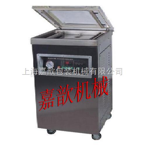 上海食品真空包装机 大米真空机