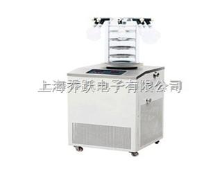 乔跃冷冻干燥机FD-1C-80,真空冷冻干燥机价格