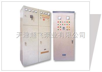 天津潜水泵控制柜
