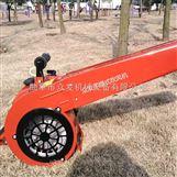 小型背负式汽油吹雪机 大功率路面吹石机